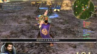 真三國無雙Online-經典對決之覺醒篇4-1(2010-10-28 23-15)