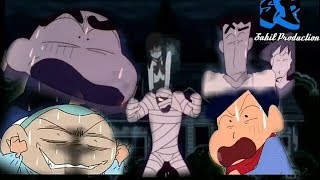 Shinchan | | Horror Comedy | Golmal Again |Office Trailer | Funny.