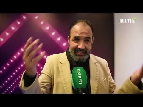 Video : Dir iddik Summit : voici le message de Rachid El Ouali à la jeunesse