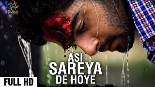 Asi Sareya De Hoye | Pappi Gill | Latest Punjabi Sad Songs 2017 | New Punjabi Sad Songs 2017