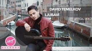 David Temelkov - Ljubavi (OFFICIAL VIDEO)