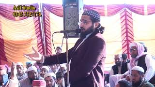 Mufti Saeed Arshad Al Hussaini New Nat