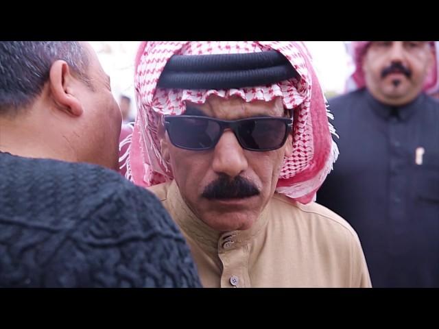 Vídeo oficial de la canción Ya Bnayya de Omar Souleyman