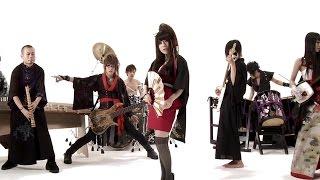 六兆年と一夜物語 / 鈴華ゆう子with和楽器バンド