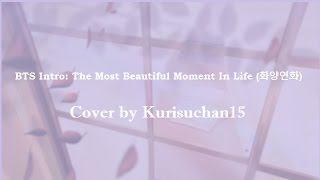 〖Kuri〗 BTS (방탄소년단) - INTRO: The Most Beautiful Moment In Life (화양연화)