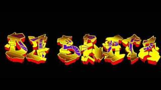 Just A Dream-Nelly Hip-Hop Remix (Prod. By DJ Beatz)