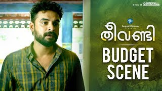 Theevandi Movie | Budget Scene | Tovino Thomas | Samyuktha Menon | Fellini TP | August Cinemas