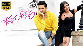 Chinnadana Nee Kosam (2014) Latest Telugu Full Movie || HD 1080p || Nitin, Mishti Chakraborty width=
