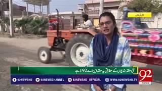 Intikhab Ahtisab(D.G.Khan NA -173) 30 March 2018 - 92NewsHDPlus