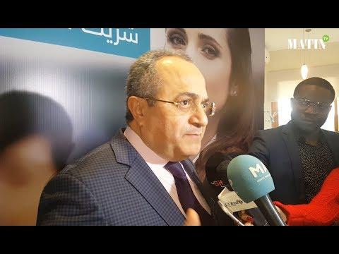 Video : BMCE Bank accompagne l'AFEM