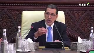 Intervention de Saad Eddine El Othmani à l'ouverture des travaux du conseil de gouvernement.