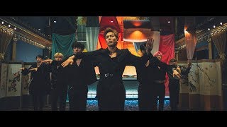 Steve Aoki & Monsta X - Play It Cool