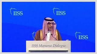 FM Adel Al-Jubeir at the IISSMD18 on the history of the Middle East
