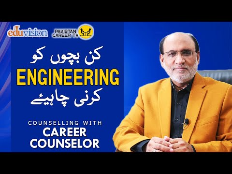 Should I study Engineering? Is engineering right for me?