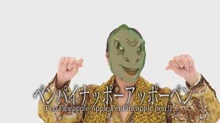 Yee Pineapple Apple Yee ✒🍍🍎✒