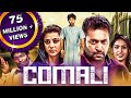 Comali (2020) New Released Full Hindi Dubbed Movie  Jayam Ravi, Kajal Aggarwal, Samyuktha Hegde