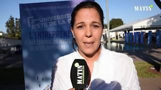 Ghizlane El Manjra : En construisant un écosystème global, on peut permettre aux entrepreneurs le changement d'échelle