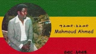 Mahmoud Ahmed - Eske Metche Dires