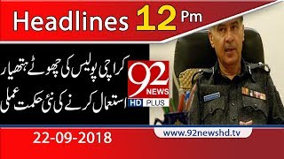News Headlines | 12:00 PM | 22 Sep 2018 | 92NewsHD
