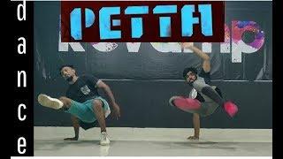 Petta Parak Dance– Petta | Superstar Rajinikanth |Anirudh| Raghul & Veejay Choreography
