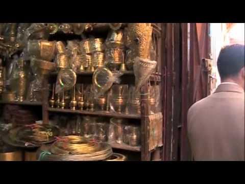 The Beyond Fabulous Medina Souk Fes/Fez Morocco