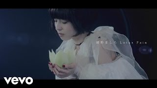 Mashiro Ayano - Lotus Pain (Short Version)