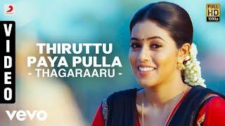 Thagaraaru - Thiruttu Paya Pulla Video | Arulnitdhi, Poorna | Dharan Kumar width=