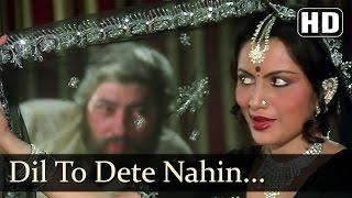 Dil To Dete Nahin - Amjad Khan - Kaalia - RD Burman - Asha Bhonsle - Hindi Mujra Songs