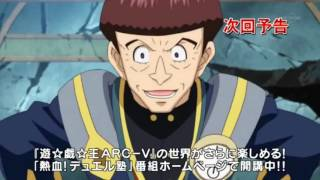 Yu-Gi-Oh Arc V Episode 112 preview HD