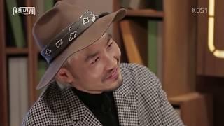 멜로망스 - 출발(김동률)