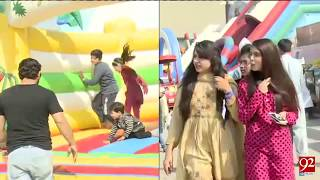 Lahore : Punjab food festival started in Expo center - 18 February 2018 - 92NewsHDPlus