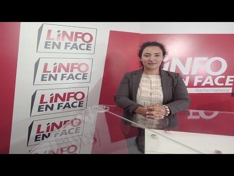 Video : L'Info en Face avec Khaoula Lachgar