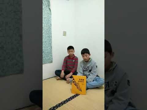 75屆龍族好書介紹~健勳&浚誠(二)