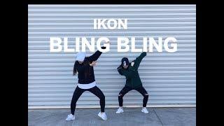IKON (아이콘) - BLING BLING (블링블링) dance cover by 155cm