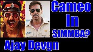 Ajay Devgn Cameo In Rohit Shetty's Simmba!