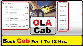 How To Book Ola Cab For 1 Hr To 12 Hrs | OLA TAXI
