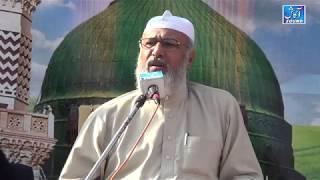 New Best Bayan 2018 Allama Umar Faiz Qadri Islamic Video In Urdu 2018 width=