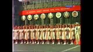 Soviet and America anthem 1945