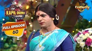 Rinku Bhabhi बनी Complain Box   The Kapil Sharma Show Season 1