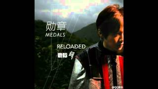 Medals Ost. The Witness Movie (Song by Luhan)