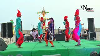 Tagdi song Bhangra mix Orcastra dance 2018