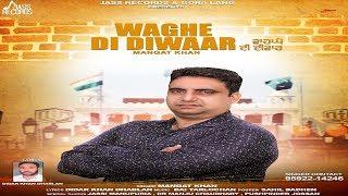 Waghe Di Diwaar | ( Full Song ) | Mangat Khan | New Punjabi Songs 2018 width=