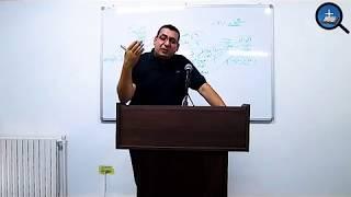 الدرس الثاني - شخصية الله