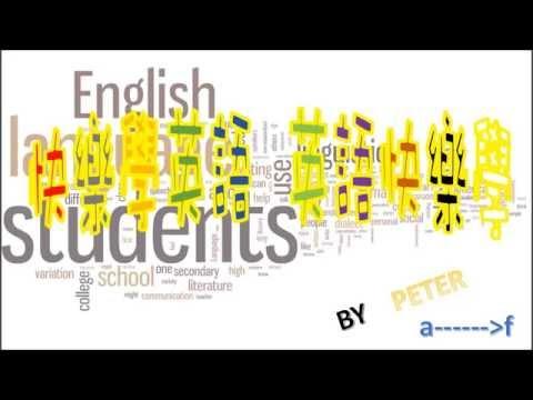 快樂學英語發音1[a--f] - YouTube