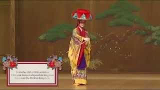 Traditional Dance from Okinawa with Live Music