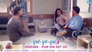 Fun On Set Part Making 05 - Mumbai Pune Mumbai 3 Behind The Scenes | Marathi Movies 2018