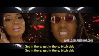 Look at my Dab (Part 4/4 Lyrics) - Migos (Official Video With Lyrics)