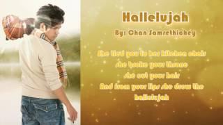 Hallelujah in the style of alexandra burke (Cover) Lyrics