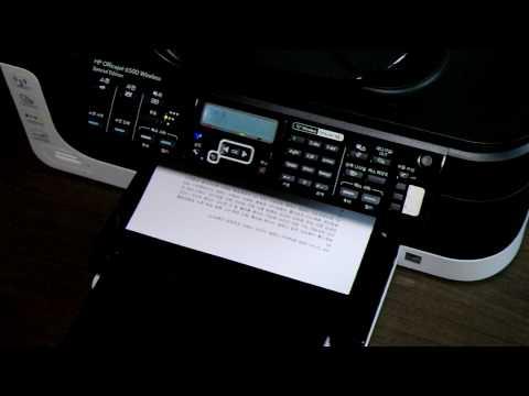 HP Officejet 6500 E709n (DOT4)