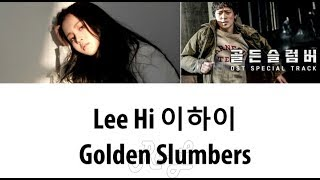 Lee Hi (이하이) - Golden Slumber (Lyrics ENGLISH)